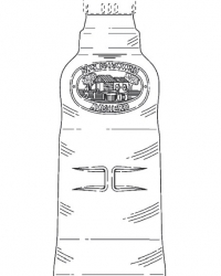 trademark-sample-bottle
